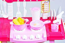 Детская игровая кухня и магазин 2в1, фото 3
