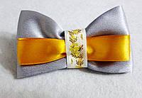 Галстук бабочка. серая с желтым. Подарок