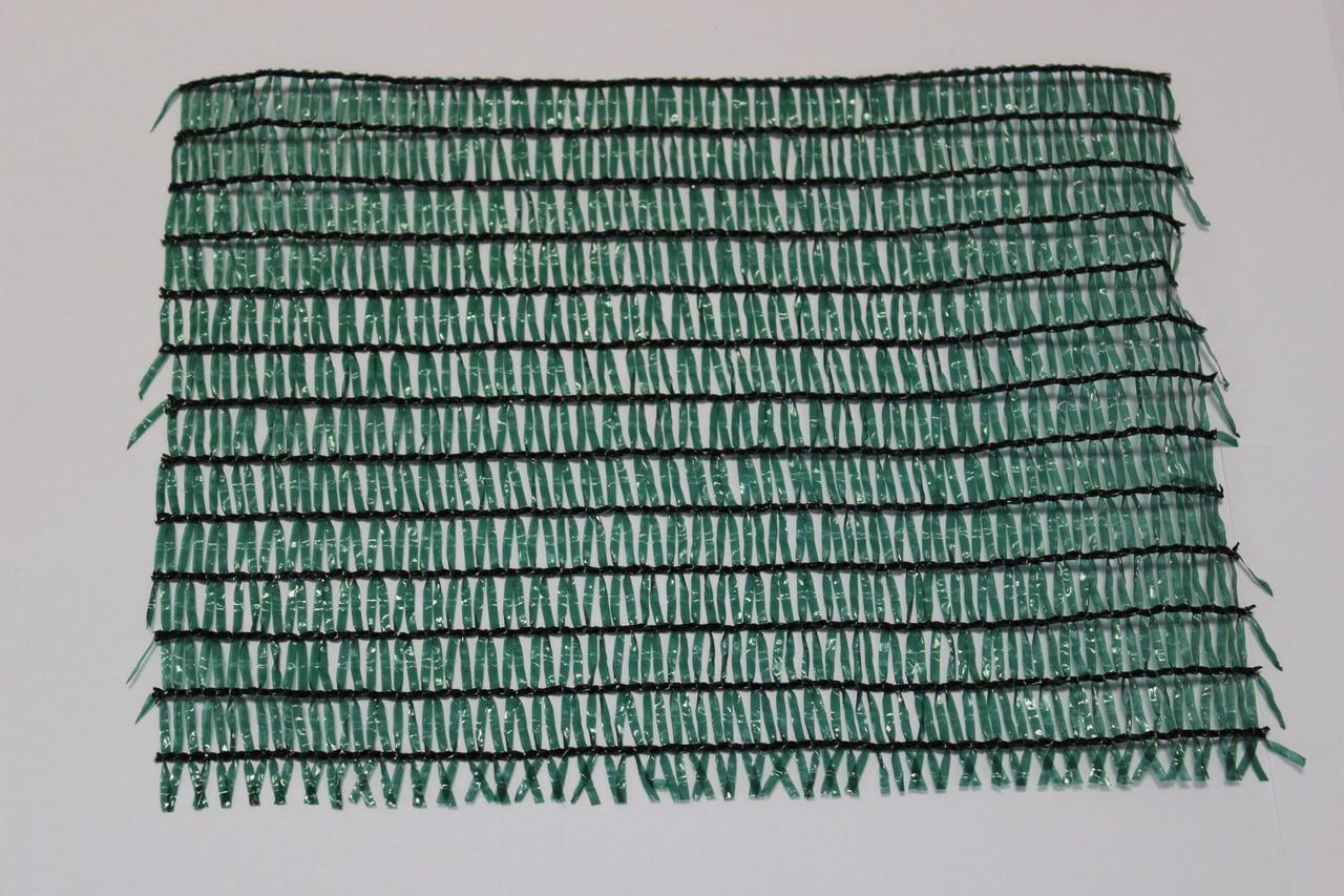 Сетка затеняющая Karatzis (Каратзис) зеленая (4х50м) 50%