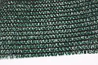 Сетка затеняющая Karatzis (Каратзис) зеленая (4х50м) 65%