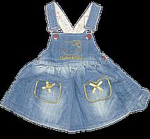 Детский джинсовый сарафан, с вышивкой, Турция, ТМ Ромашка, р. 80, 86, 92, 98