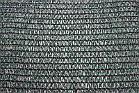 Сетка затеняющая Karatzis (Каратзис) зеленая (6х50м) 65%