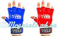Перчатки для смешанных единоборств MMA Velo 4017: кожа, 2 цвета, L/XL