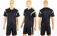 Футбольная форма Vector CO-4476-BKG (PL, р-р M-XXL, черный, шорты черные)