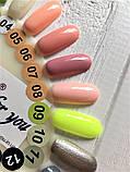 Гель-лак Nice for you № 08 (бело-розовый, эмаль) 8.5 мл, фото 3