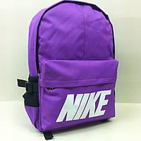 Рюкзак большой найк, фото 1