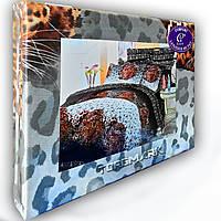 """Комплект постельного белья """"Jack komfort 3D"""" 150*220 см. Цветы Леопард"""