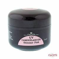 Гель Naomi камуфляжный UV Camouflage Gel Shimmer Pink розовый с шиммерами, 28 г