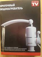Водонагреватель на кран проточной воды, нагреватель Посейдон MP 5275 Instantaneous water heater