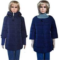Качественная демисезонная подростковая куртка