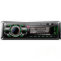 Бездисковая автомагнитола RS WC-614G (зеленая подсветка кнопок)
