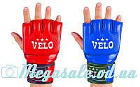 Перчатки для смешанных единоборств MMA Velo 4018: кожа, 2 цвета, S/M/L/XL