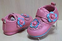 Демисезонные ботинки на девочку тм Tom.m р.20,21,23