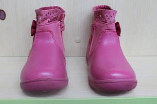 Розовые полусапожки на девочку р.21, фото 3