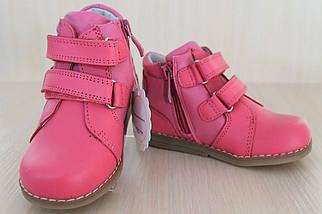 Кожаные ботинки на девочку Том.м р.18,20, фото 2