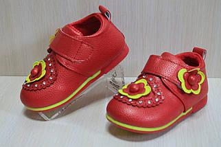 Красные ботинки на девочку тм Tom.m р.20, фото 2