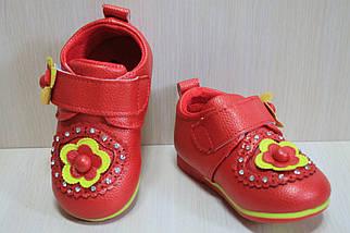 Красные ботинки на девочку тм Tom.m р.20, фото 3