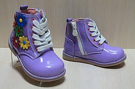 Демисезонные ботинки на девочку тм Шалунишка р.23