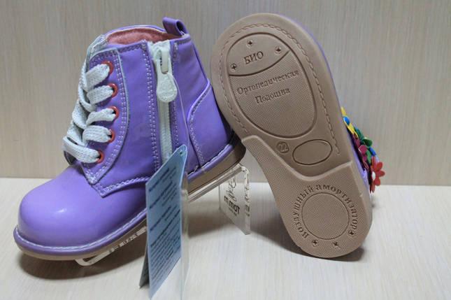 Демисезонные ботинки на девочку тм Шалунишка р.23, фото 2
