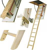 Чердачная лестница FAKRO (Факро) LWS Smart (ЛВС Смарт)