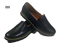 Туфли женские комфорт натуральная кожа черные на резинке (099)