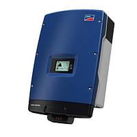 Інвертор мережевий SMA Sunny Tripower 20000 TL-30 (20кВт, 3 фазы)