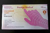 """Перчатки нитриловые розовые """"Престиж Медикал"""""""