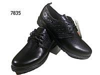 Туфли женские комфорт натуральная кожа черные на шнуровке  (7835)