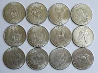 Набор монет Знаки зодиака Сомалиленд