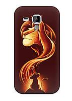 Чехол Samsung S Duos GT-S7562 - Король Лев