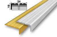 Алюмінієвий поріжок сходовий (кутовий), 25мм * 10мм