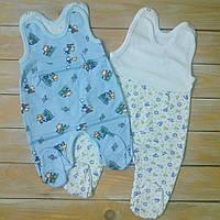 Байковые ползунки  для новорожденных от 56см