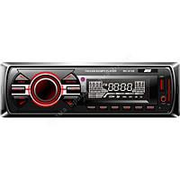 Бездисковая автомагнитола RS WC-618R (красная подсветка кнопок)
