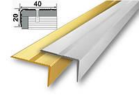 Алюмінієвий поріжок сходовий (кутовий), 40мм * 20мм