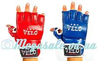 Перчатки для смешанных единоборств MMA Velo 4020: кожа, 2 цвета, S/XL