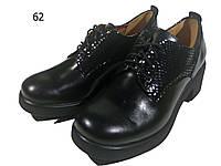 Туфли женские комфорт натуральная кожа черные на шнуровке  (62)
