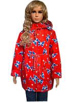 Модная и яркая куртка на девочку с принтом бабочки