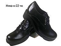 Туфли женские комфорт натуральная кожа черные на шнуровке  (Ника)