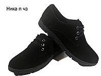 Туфли женские комфорт натуральная замша черные на шнуровке  (Ника астра), фото 1