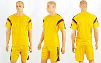 Футбольная форма Vector CO-4476-Y (PL, р-р M-XXL, желтый, шорты желтые)
