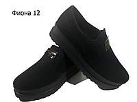 Туфли женские комфорт натуральная замша черные на резинке (Фиона) 36