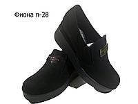 Туфли женские комфорт натуральная замша черные на резинке (Фиона)