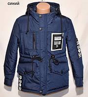 """Демисезонная куртка """"Парка"""" для мальчиков и подростков, рост 134 -152"""