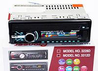 Автомагнитола 3312D съемная панель евро разъем