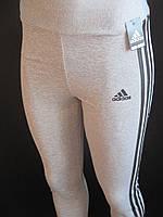 Удобные штаны для занятий спортом., фото 1