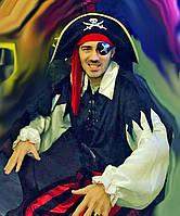 """Костюм """"Пират"""" напрокат"""