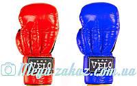 Перчатки для рукопашного боя Velo 8104, 2 цвета: кожа, M/L/XL