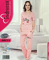 Турецкая хлопковая пижама штаны  и футболка для дома и отдыха