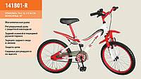 Велосипед двухколесный 141801-R   ***