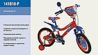 Велосипед двухколесный 141810-P   ***
